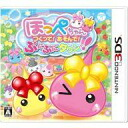Make Nintendo 3DS software cheeks, and play; and is ぷにぷに town !fs3gm