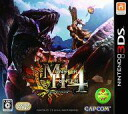 Nintendo 3ds software Monster Hunter 4