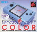 Main body of neo-geo-pocket hardware neo-geo-pocket color platinum blue fs3gm