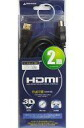 PS3 hardware HDMI cable 2m (Ver.1.4)