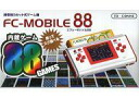 Nintendo hardware FC-MOBILE 88 (F sea mobile 88) (there is no box theory)