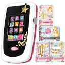 "Toy eye cutlet phone smart ""eye cutlet"" fs3gm"