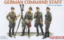 "Plastic model plastic model 1/35 Germany Army headquarters officer (four sets) ""from '39 to '45 SERIES"""