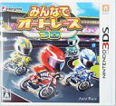 It is auto race 3D with all Nintendo 3DS software
