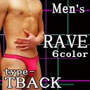 RAVE-TBACK 10 up to OK!