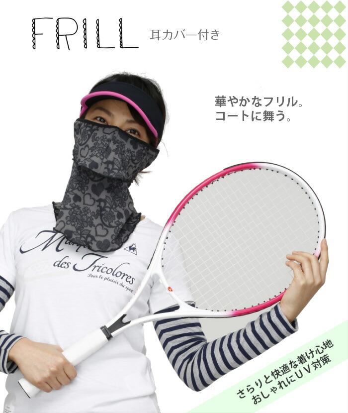 ヤケーヌフリル耳付Top