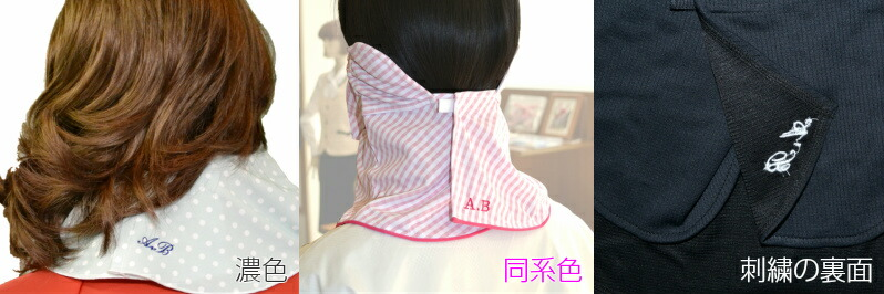 イニシャル刺繍イメージ画像