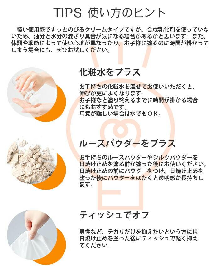 使い方は化粧水をプラス ルースパウダーをプラス ティッシュでオフ