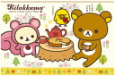 Cartoon puzzle series hobby, animated jigsaw puzzles puzzle rilakkuma and Rilakkuma jigsaw puzzle 1000 pieces (hobby, collection toys adult and kid-friendly toys animating マンガパズル 1,000 piece educational toys puzzles)