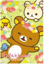 Cartoon puzzle series hobby, animated jigsaw puzzles puzzle rilakkuma and Rilakkuma jigsaw puzzle 150 pieces (hobby, collection toys adult and kid-friendly toys animating-マンガパズル educational toys puzzles)