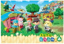 Of cartoon puzzles series hobby, animated jigsaw puzzles puzzle tobidase forest jigsaw puzzle 108 rajpath [hobby, collection toys adult and kid-friendly toys animating and manga puzzle educational toys?
