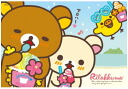Puzzle rilakkuma animated jigsaw puzzles and hobby cartoon puzzle series-jigsaw puzzle Rilakkuma 300 pieces (hobby, collection toys adult and kid-friendly toys animating-マンガパズル educational toys puzzles)