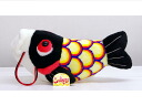 Is a plush ride and play streamers. Renewal! Come play Black Black M size q come stuffed stuffed stuffed carp streamers toy Toys Stuffed rag koinobori plushie fish stuffed fish playing carp play black?