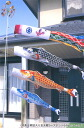 Tokunaga streamers made celebration carp omen 2 m 6-point stand set koinobori