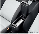 Aqua コンソールボックスアームレスト with Toyota genuine parts aquapac parts genuine Toyota Toyota genuine toyota parts options console