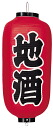 No. 9 long B white sake (print side)