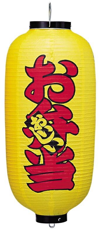 9号長ビニール黄色 印刷 お弁当 左