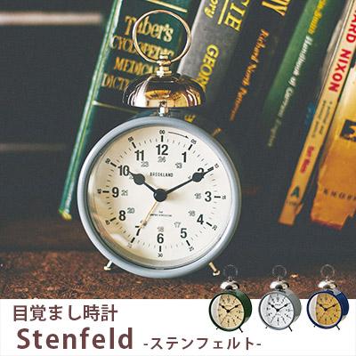 Stenfeld [ ステンフェルト ]