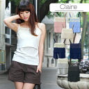 Is refined casually; is nursing clothes stylish Lacey nursing camisole (with a pad) [Clare]