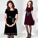 Silk Velvet Cache-coeur Maternity and Nursing Dress