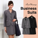 "Maternity and Nursing Business suit, ""jacket"",""skirt"" and ""nursing shirt"" in a set"