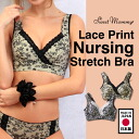 "Popularity No. 1 and this material & same design adult cute Lacey print nursing bra? s feeding clothes / birth preparation / nursing bra / breast feeding bra / bra / underwear / lingerie."", M flight 1 / 1"