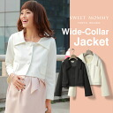 3 Button wide collar jacket, maternity and Mama / formal / wedding day / 七五三. ""