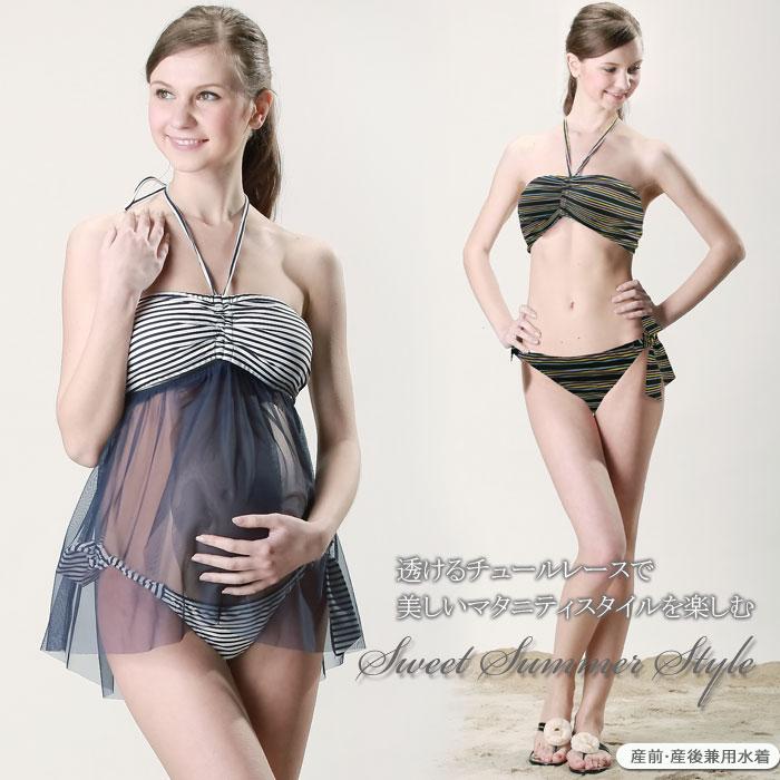 Maternity 2 Piece Swimwear