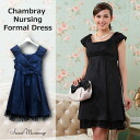Chambray material formal nursing dress? s breastfeeding clothing / maternity / maternity wear / wedding. ""