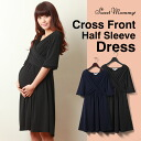 Crossline silhouette gathers nursing one piece 《 nursing clothes / maternity / short sleeves / four circle / maternity wear / wedding ceremony / omiyamairi / Seven-Five-Three Festival / examination 》