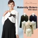 """With Ribbon Bolero? s maternity / MOM / formal / jacket / wedding / shrine / 753 / entrance exams. """""""