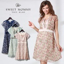 Satin Trimming Floral Print Nursing Dress