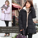 Color your reversible down at cum for maternity with ducker piggyback / hug s maternity and Mama coat / Huggy /. ""