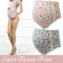 Flower print maternity shorts floral Romare series, s マタニティショーツ / underwear / lingerie.""