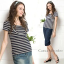 Border Maternity and Nursing Tee