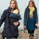 Reversible Down Mama Coat with a baby pouch