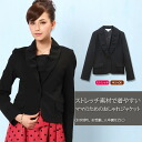 Fluffy formal jacket with shawl collar s maternity / MOM / formal / wedding / shrine / 753 / entrance exams. ""