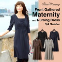 "Front Gathered Maternity and Nursing Dress ""Flora"""