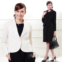 Stretchy Shawl Collar Maternity Jacket