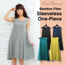 Bamboo fiber A-line no sleeve Shin pull nursing one piece 《 nursing clothes / maternity / maternity wear 》 which is kind to skin