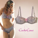 CacheCoeur France imported マタニティランジェリー リサシリーズ Wire feeding bra vintage s breastfeeding clothes / birth preparation / large size nursing bra / bra / inner underwear.""