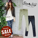 Skinny Pants ★ 2 color * cancellation or refunds and exchanges cannot be