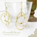 Triple hoop gold pierced earrings ◆ ring elegant stack Oval yen shaking lye sepia accessories Lady's