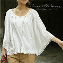 Light feminine ruffle tunic gauze pullover Womens 2012 Sweet &Sheep original ◆ plain lace フレアースリーブ cotton poncho blouse