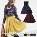 Beautiful skirt beat-up piece flared because party knee-length women's Sweet &Sheep ◆ 2way beat-up flared dress