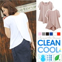 And then switching back fashion trend basic plain functional absorbent antibacterial drying clean cool health fiber deodorant class sweat tops inner ladies Sweet &Sheep original ◆ bag switching and short sleeve T shirt
