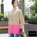 Dolman cutsew relaxed casual rough-hewn blue pink beige green women's Sweet &Sheep select RITA ◆ neon by color cut left tunic