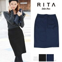 Skirt pencil tight knee length Lady's Sweet & Sheep select RITA ◆ knee length stretch Shin pull pencil skirt