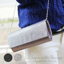 Studded chain bag party wedding prom 3 beautiful enhance formal clutch bags ladies Womens Sweet &Sheep select Accessories ◆ 2WAY rhinestone chain bag