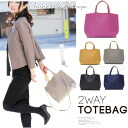 Bag tote bag leather-like lady's Sweet & Sheep select ◆ leather style 2WAY tote bag